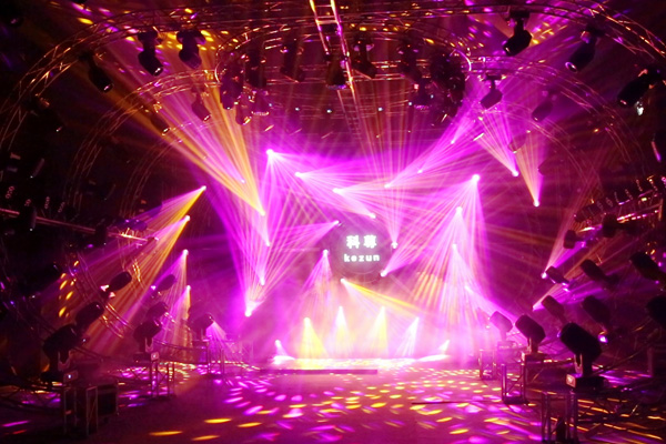 Kezun Stage Lighting Exhibition Hall-230w beam light show
