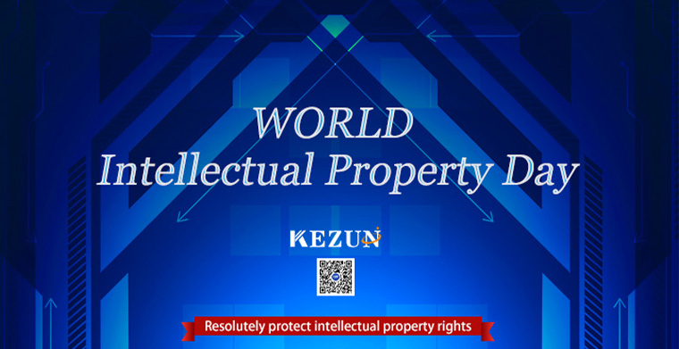 The World IP Day 2019 | We always Strive to Protect Intellectual Property Rights