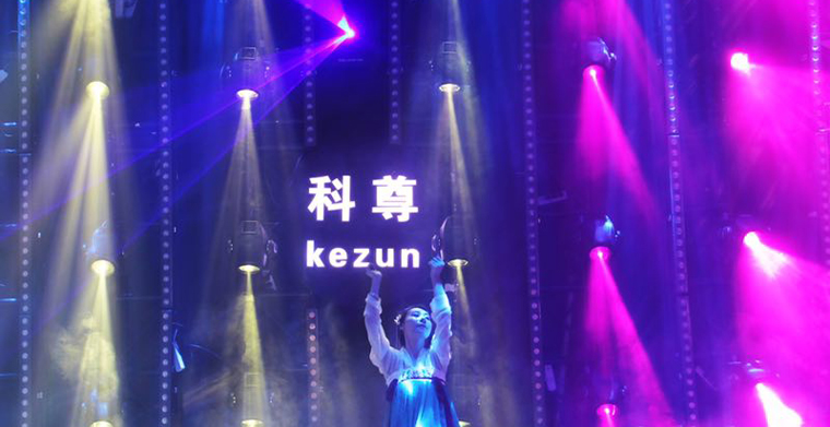 Kezun's Wonderful Interpretation on GETshow 2019